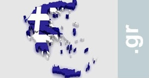 Greece Domain .gr